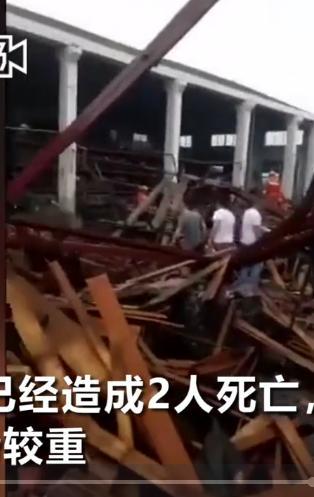 江苏企业车间坍塌怎么回事 现场图片令人不寒而栗!
