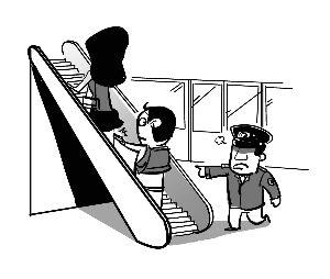 地铁偷拍男被解聘怎么回事 他究竟做了什么?