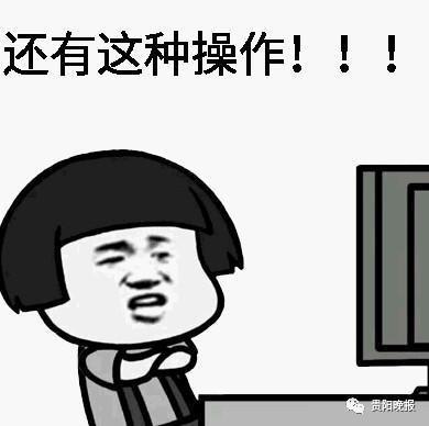 葛洲坝电力黑名单怎么回事 刘飞云为何公开举报自己?