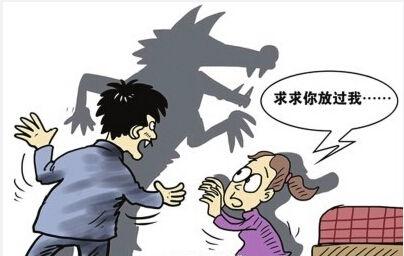 新城控股港股暴跌具体情况 新城董事猥亵女童事件始末