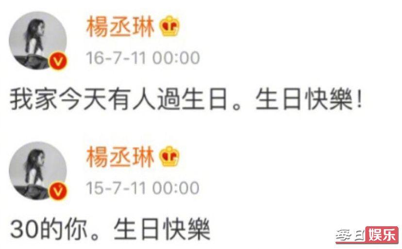 李荣浩求婚杨丞琳成功了吗