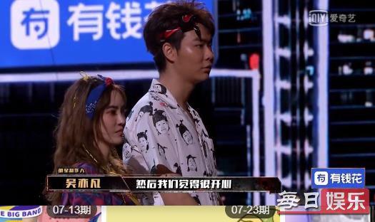 中国新说唱李棒棒和丁丁《叮叮梆梆》歌词