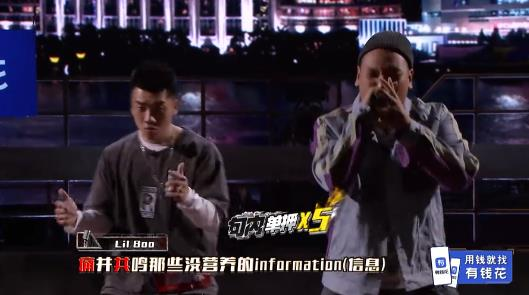 中国新说唱杨和苏和Lli Boo《逆流》歌词完整版