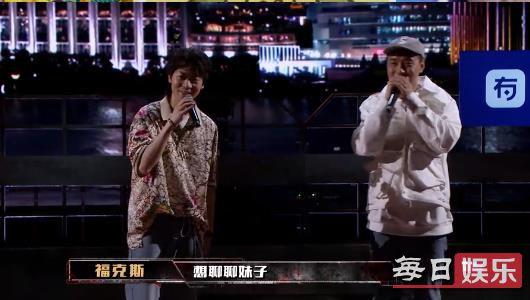 中国新说唱福克斯和咏者《follow me》歌词