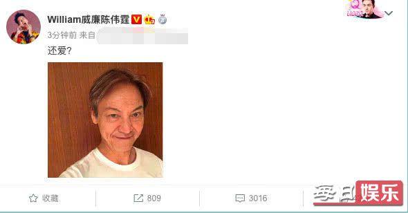 陈伟霆老年妆曝光 陈伟霆有哪些演艺经历?