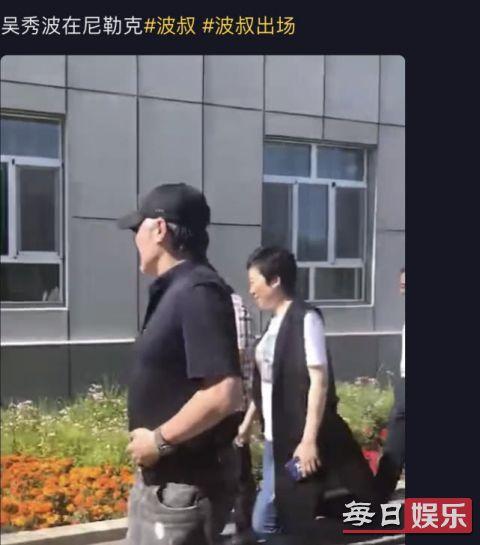 吴秀波曾志伟同框曝光 吴秀波近日生活状态怎么样?