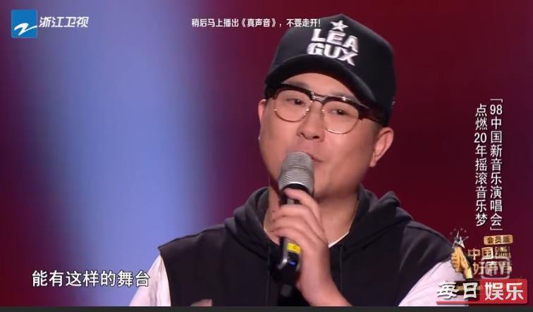 中国好声音张鹏《大江东去》原唱是谁及歌词