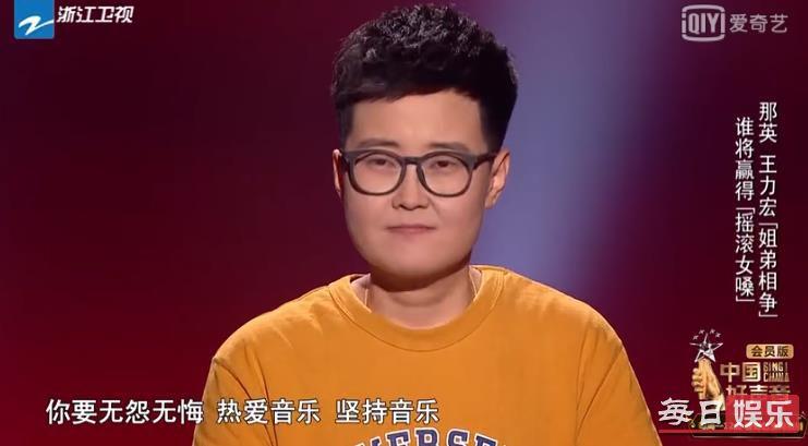 好声音平安唱过的歌_中国好声音常虹《下雪哈尔滨》原唱是谁及歌词_每日娱乐
