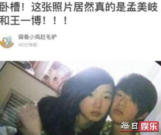 王一博有女朋友吗 王一博现任女友是谁