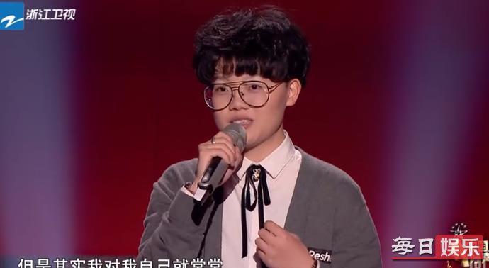 中国好声音刘佳琪《也罢》原唱是谁及歌词
