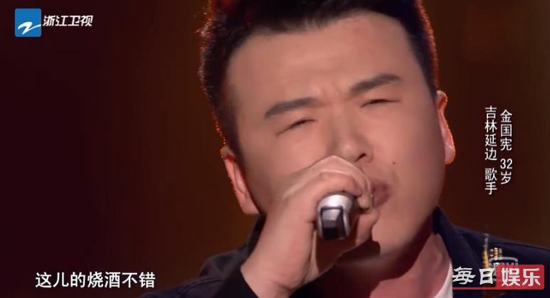 中国好声音金国宪《出城》原唱是谁及歌词
