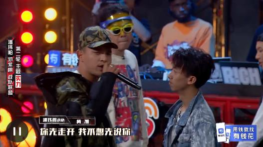 中国新说唱王大痣/刘炫廷/新秀/黄旭/大傻/KEY.L刘聪《名气VS实力 》歌词