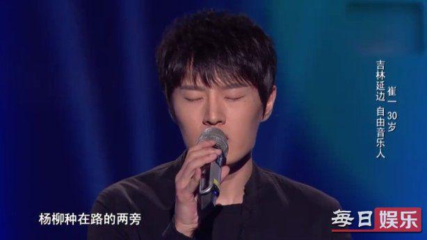 《中国好声音》王力宏为什么为其他导师按下转身键?