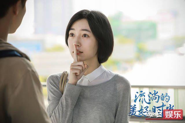 《流淌的美好时光》顾森湘的扮演者是谁 顾森湘最后结局是什么