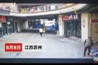 苏州商业街爆炸原因是什么 事发经过及现场图片曝光