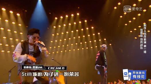 中国新说唱第八强淘汰选手曝光 吴亦凡为什么要淘汰掉DOOOBOI?