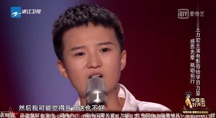 中国好声音肖蔷《无问东西》原唱是谁及歌词