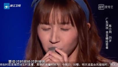 中国好声音陈小同《贫穷或富有》原唱是谁及歌词