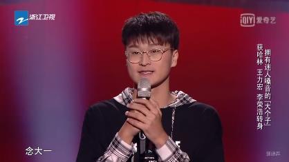 中国好声音由博文《Simon》原唱是谁及歌词
