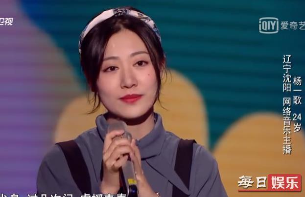 中国好声音杨一歌《小小》原唱是谁 《小小》歌词