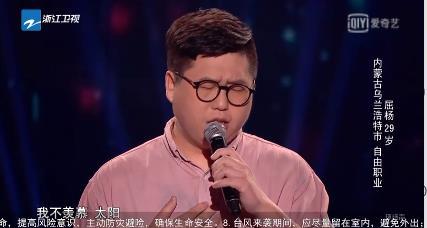 中国好声音屈杨《有一种悲伤》原唱是谁及歌词