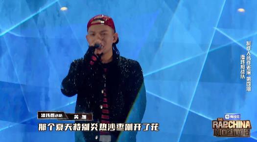 中国新说唱潘玮柏战队突围赛《爱你3000 》歌词
