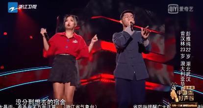 中国好声音cpu组合《玫瑰玫瑰我爱你》原唱是谁及歌词