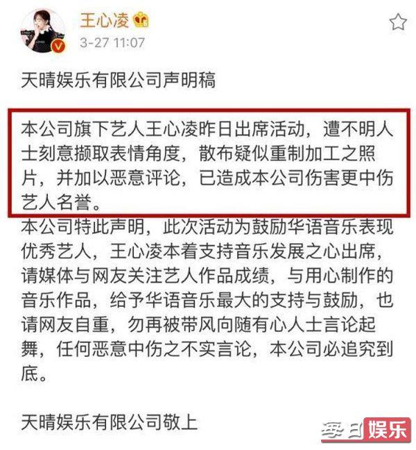 王心凌否认整容是怎么回事 她为什么经常被曝出整容?