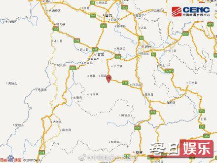 宜宾4.1级地震详细情况 四川地区为什么总是发生地震?