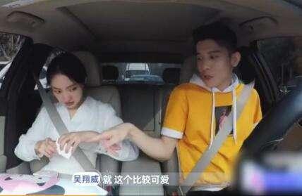 杨凯雯威廉约会是怎么回事 杨凯雯有男朋友吗