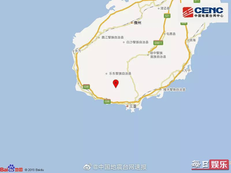三亚发生3.2级地震有震感吗 三亚处于我国地震带吗?
