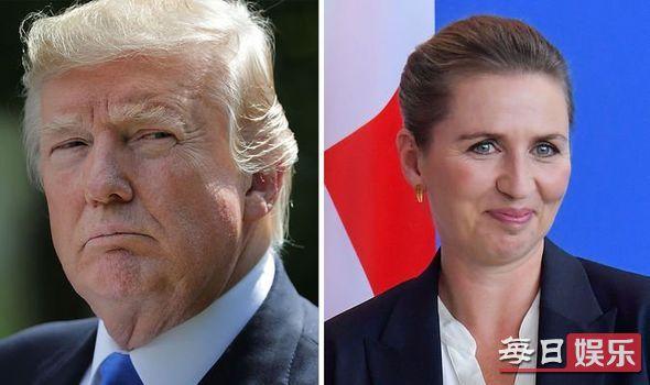 为什么特朗普骂丹麦首相 丹麦首相到底做错了什么?