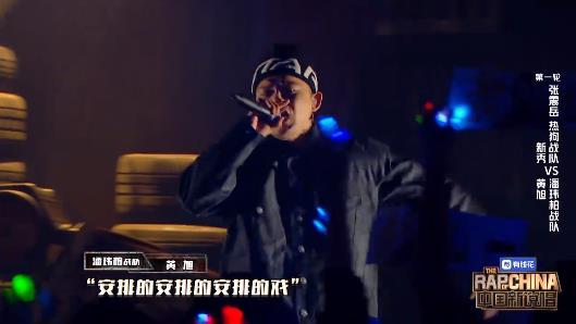 中国新说唱新秀《她妈妈不给机会》vs黄旭《键盘侠》歌词