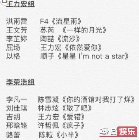 中国好声音王文芳《一样的月光》vs刘佳琪《散了吧》原唱及歌词