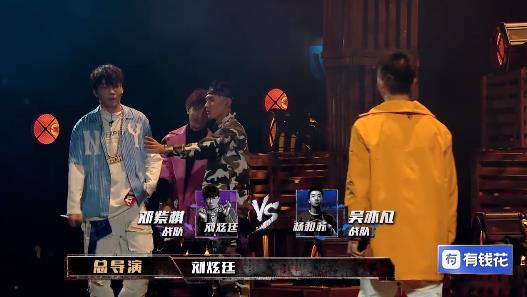 中国新说唱杨和苏《Wait For You》vs刘炫廷《致爸妈》歌词
