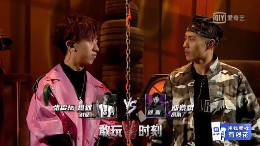 中国新说唱刘聪《天地之心》vs新秀《街头霸王》歌词