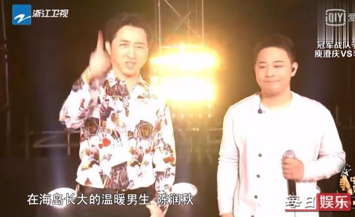 中国好声音骆蕾《野蔷薇》vs陈润秋《第一个清晨》原唱及歌词