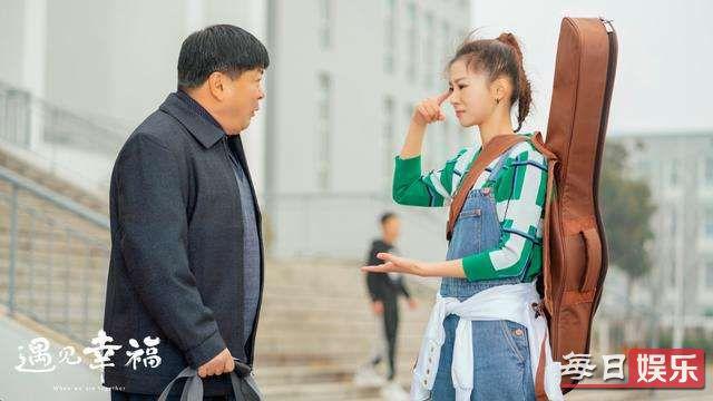 《遇见幸福》萧春泥扮演者是谁 徐沐婵个人资料介绍