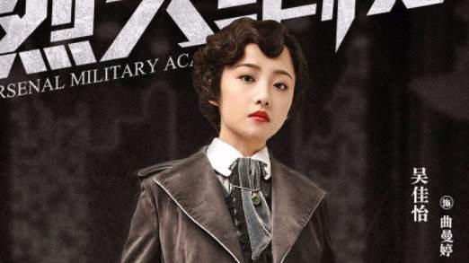 《烈火军校》曲曼婷的扮演者是谁 吴佳怡个人资料