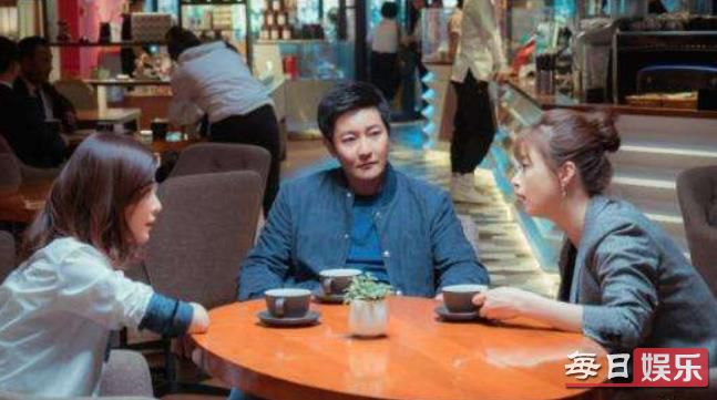 《遇见幸福》甄开放的结局是什么 甄开放和司问渠最后在一起了吗?