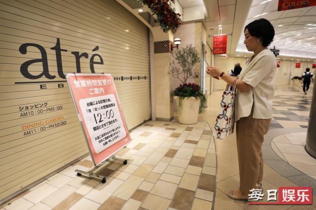 台风法茜袭击日本是怎么回事 台风法茜是如何形成的?