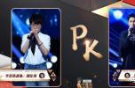 2019《中国好声音》有内幕吗 为什么刘佳琪会淘汰?
