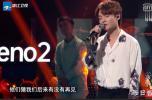 中国好声音肖蔷《执迷不悔》vs胡睿《柠檬草的味道》原唱及歌词