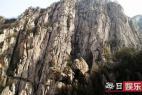 游客嵩山坠崖原因是什么 两名坠崖者找到了吗?