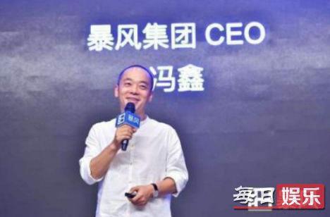 为什么深交所谴责冯鑫 冯鑫是谁 他究竟做错了什么?