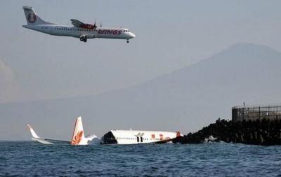 狮航空难最终报告内容是什么 狮航空难事件始末