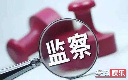 汪涵赴任省监察委什么情况 汪涵是谁 监察委是什么岗位?