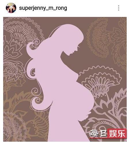 马蓉否认怀孕什么情况 马蓉最近遭遇了什么事?
