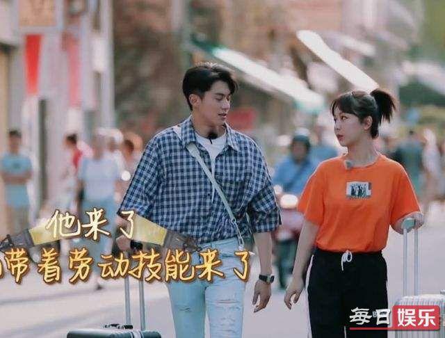 杨紫忽悠王鹤棣是什么梗 王鹤棣为什么能加入《中餐厅》?