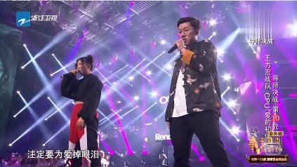 中国好声音CPU组合《爱的初体验》vs斯旦曼簇《水妖》原唱及歌词